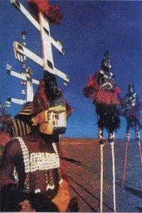 Племя догоны