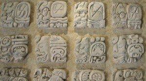 2012 год - вся правда по майя