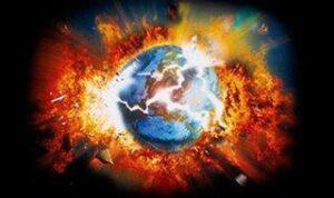 Конец света 2014