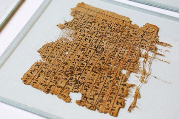 папирус строителей египетских пирамид