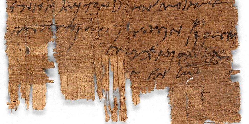Базельский университет опубликовал уникальный папирус эпохи раннего христианства