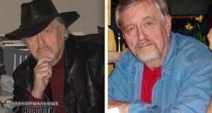 Зловещие двойники исследователя аномальных явлений Брэда Стайгера