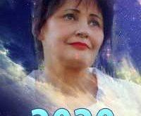 Предсказания Веры Лион на 2020 год