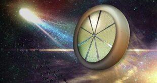 Ученые готовят бублик для полета на край Солнечной системы