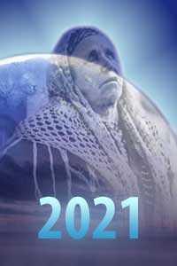 Девственница 2021 Года