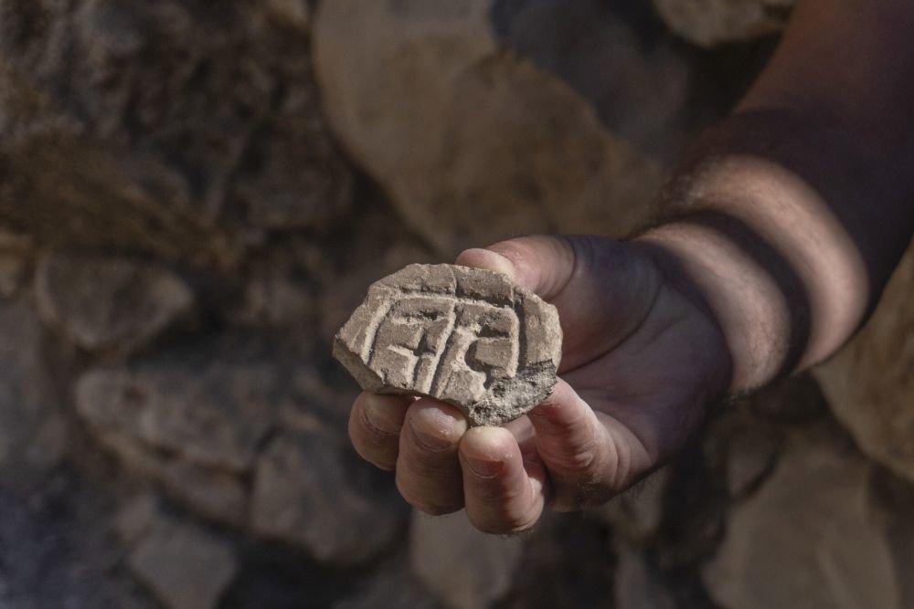 Иерусалимские печати раскрыли тайны времен вавилонского плена